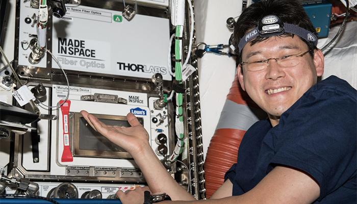 Zukunft vom 3D-Druck im Weltraum
