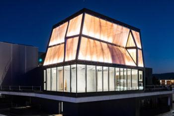 DFAB HOUSE: Erstes teilweise 3D-gedrucktes, bewohntes Haus