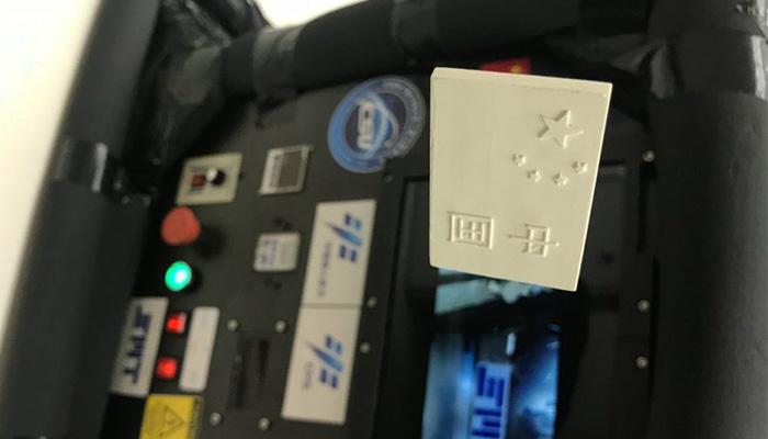 Mikrogravitations-3D-Druck