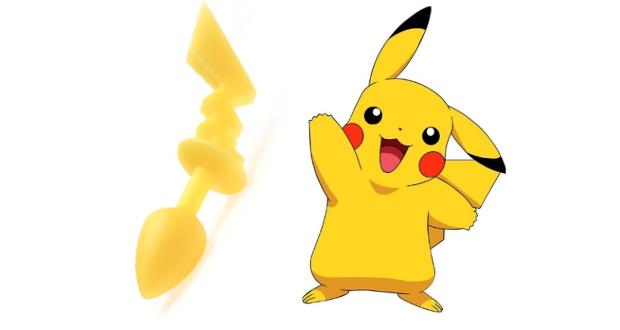 """""""Piky ist ein Pokemon vom Typ Anal. Er hat die optimale Größe für den durchschnittlichen Pokemontrainer. Die einführbare Seite hat eine Breite von 2,5 cm und eine Länge von 4 cm, während der Schwanz 8 cm misst."""