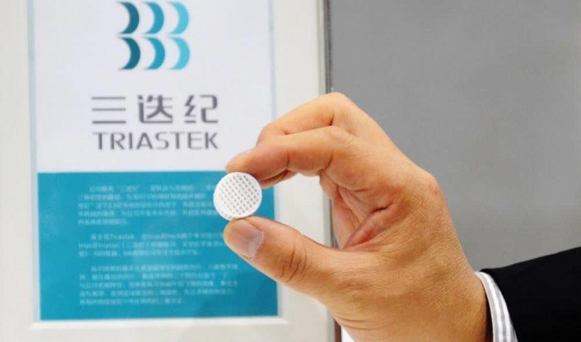 Triastek Raise $15 million to Develop 3D Printed Pharmaceuticals