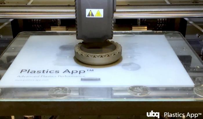 UBQ Materials Plastics App