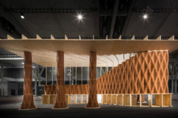 The IAAC: Innovative 3D Printing with Architecture