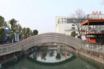 China fabrica el puente de hormigón impreso en 3D más largo del mundo