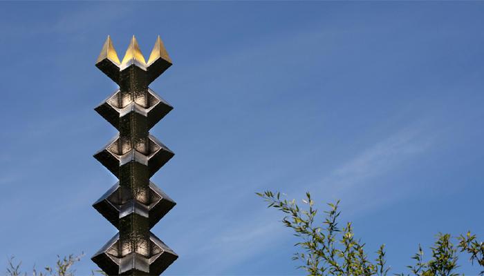 Tresse Tower