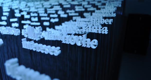 Plus de 7000 mots ont été imprimés en 3D