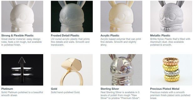 article_shapeways0207_4