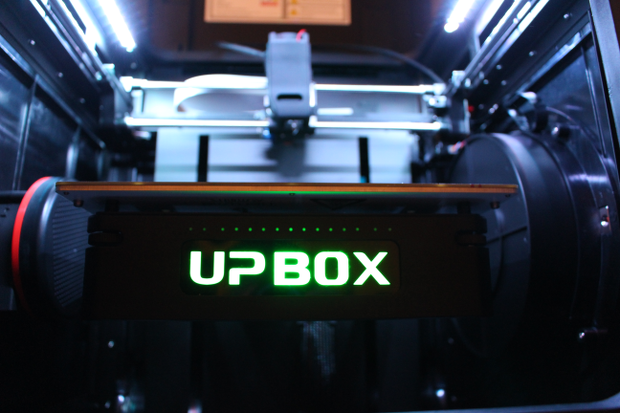 The Up!  Box displays a decidedly modern style