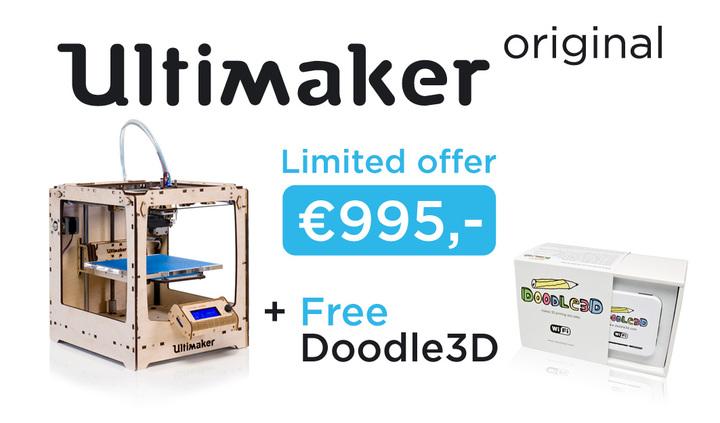 Le package proposé par Ultimaker est disponible depuis ce weekend