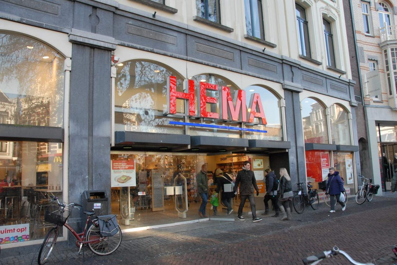 L 39 enseigne hema proposera des bijoux imprim s en 3d for Hema magasin france
