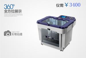 myriwell-3d-printer-1