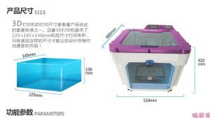 myriwell-3d-printer-2